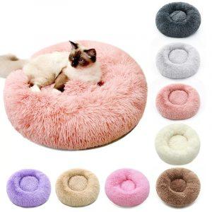 Pet Donut Bed Ultra Soft Anti-Slip Machine Washable Cushion Bed