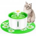 Flower Cat Fountain Automatic Pet Water Dispenser Fountain