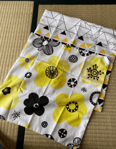 Pillow Case Cushion Cover Yellow Striped Geometric Throw photo review